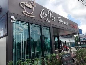 ร้านกาแฟ Coffee House ระยอง