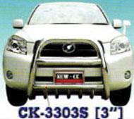 CK-3303S [3