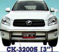CK-3200S [3