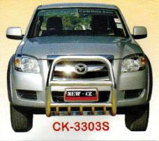 CK-3303S