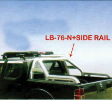 LB-76-N+SIDE RAIL