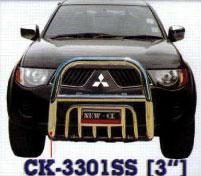 CK-3301SS [3