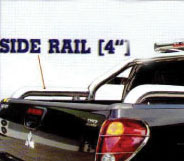 SIDE RAIL [4