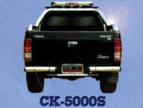 CK-5000S