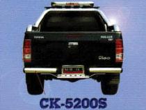 CK-5200S