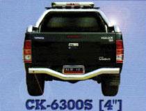 CK-6300S [4