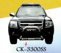 CK-3300SS