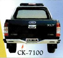 CK-7100