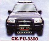 CK-PU-3300